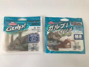 "Berkley Gulp 2"" Camo  Sandworm & Slim Isome natural (LRF & Light Rock Fishing)"