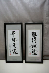 2 x Japanese Writing Artwork in Black Frames. Perfect for any home! Marsfield