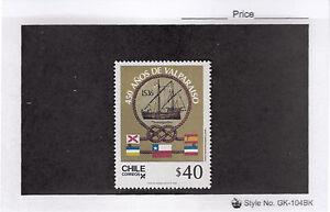 CHILE 1986 STAMP # 1181 MNH VALPARAISO CITY SHIP