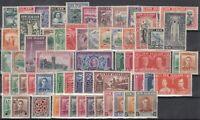 BJ6520/ NEW ZEALAND – 1935 / 1948 MINT SEMI MODERN LOT – CV 230 $