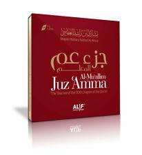 Al-Mu'allim - Juz 'Amma by MISHARY AL-AFASY