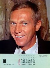STEVE McQUEEN / JOANNA SHIMKUS 1971 Japan Picture Clipping 8x11 #MB/C
