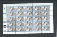 South West Africa stamps. 1981 Salt Industry 5c in sheet of 25 MNH  (B704)