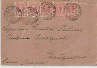1923 10L VIT. EMANUELE X 5 DA DALMINE BERGAMO  X ANTIGNANO LIVORNO