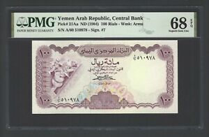 Yemen Arab Republic 100 Rials ND(1984) P 21Aa Superb Gem Unc Grade 68