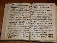 Sefer Magen David, Libro antico ebraico,Bragadin, rarissimo, 700 veneziano