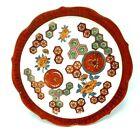 "Vintage Imari Porcelain Decorative Plate Handcrafted, Japan 12"" diameter"