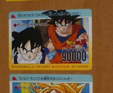 DRAGON BALL Z DBZ AMADA PP PART 20 CARD CARDDASS CARTE 853 MADE IN JAPAN **