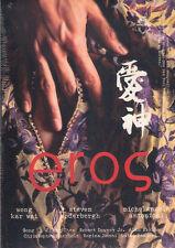 Eros DVD The Hand Wong Kar Wai Gong Li Steven Soderbergh 2-Disc Eng Sub R0