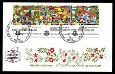 Israel, 694, Maxi cards, Memorial Day 1978