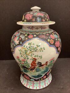 Large Antique Chinese Famille Noir Covered Ginger Jar Vase Red Mark