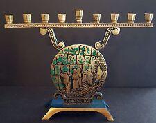 VINTAGE Israel Brass Jerusalem Wailing Wall Chanuka/Hanukkah Menorah