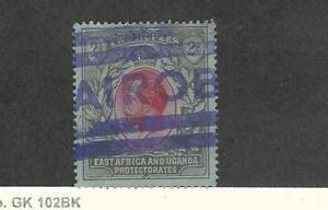 East Africa & Uganda, Postage Stamp, #50 Purple Cancel Used, 1912