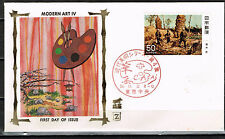 Japan Arts Famous Painting stamp on silk cover 1981 Fdc