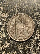 AH 1324 (1906) India Hyderabad 1 Rupee Lot#Q4688 Silver!