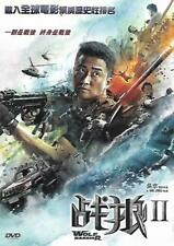 Wolf Warrior 2 DVD Jacky Wu Jing Frank Grillo NEW Action Eng Sub R3