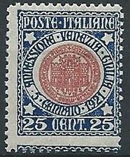 1921 REGNO ANNESSIONE VENEZIA GIULIA 25 CENT VARIETà MNH ** - T98-2