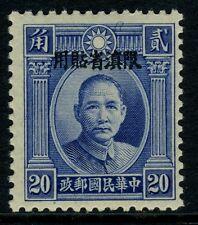 China 1932 Yunnan Double Circle SYS 20c MNH  M2