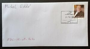 Lebanon 2020 FDC Michel Edde stamp