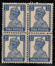 India SG# 272 Block of 4 (Top Perf Separation) - Mint Never Hinged - Lot 110115