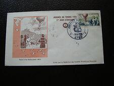 FRANCE - enveloppe 1er jour 19/3/1955 (cy33) french
