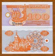 Ukraine, 100 Karbovantsiv, 1992, P-88a, UNC
