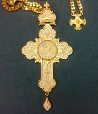 Gold Plated Pectoral Cross Christian Clergy Pendant Bishop Priest Archimandrete