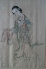 Tänzerin Nr. 2, China, Handzeichnung, Aquarell und Tusche auf Seide, um 1890 !!