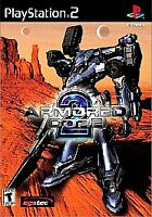 Armored Core 2 (Sony PlayStation 2, 2000) DISC ONLY