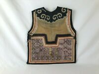 Antique Chinese Child's Vest Embroidered Lined Cotton Satin 19th Century