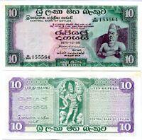 CEYLON 10 RUPEES 1975-10-06 SRI LANKA P 74C UNC WITH TONE