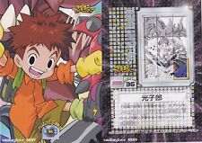 MINT JAPAN DIGIMON IZZY MEGAKABUTERIMON 9 CARD PUZZLE SET + 1 HOLO FOIL RARE