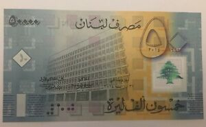 Lebanon 50000 Livres 50,000 pounds 2014 P-97 Polymer BDL.50'th Years Anniversary