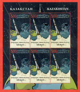 Kazakhstan 2020.65th anniversary of the Baikonur cosmodrome. New!!!