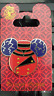 Disney Pin 107738 Mickey Mouse Icon Tower of Terror Bellhop Lightning Bolts Ears