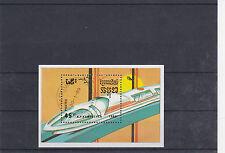 KAMPUCHEA : 1989 TRAIN A GRANDE VITESSE TGV BF 69B OBLITERE
