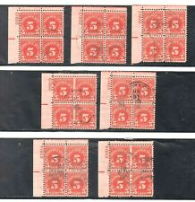 US 5¢ DUE STAMP LOT OF 7 USED CORNER BLOCKS WITH PLATE #22813 OR 22814