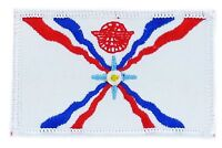 ASSYRIA ASSYRIAN FLAG PATCHES COUNTRY PATCH BADGE IRON ON EMBROIDERED