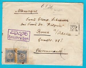 TURKEY R cover 1912 Alep Syria Bagdadbahn railroad to Germany