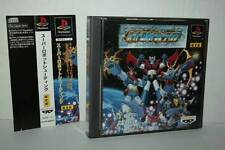 SUPER ROBOT SHOOTING GIOCO USATO SONY PSX PSONE EDIZIONE GIAPPONESE JAPAN 38205