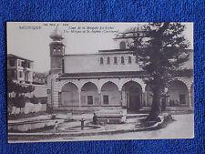 Thessaloniki-Salonica Greece-Ottoman Turkey/Mosque St Sophia Courtyard/Photo PC