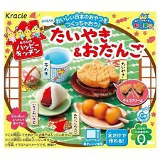 Kracie Popin Cookin DIY Japanese Snack Soft Candy Kit : Taiyaki & Odango