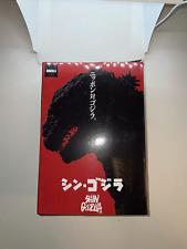 NECA Shin Godzilla 65th Anniversary 12? Figure Rare Damaged Box