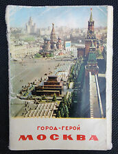 More details for set of 27 moscow postcards in wallet 1965 mockba