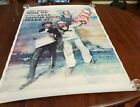 """ORIGINAL 1974 US NAVY """"THE NAVY NEEDS YOU"""" RECRUITING POSTER - 25"""" BY 37"""""""
