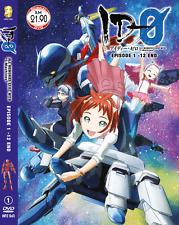ANIME DVD ID-0 Vol.1-12 End English Subs All Region + FREE DVD