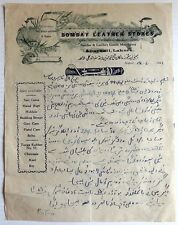 India 1942 Bombay Leather Stores Lahore letterhead