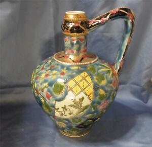 Rare Antique Fischer J. Budapest Enamel Whistle Jug Pitcher/Vase/Ewrn