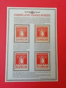 Greenland Parcel-Post .20 øre.Reprints by Ministry for Greenland 1983.Mint.
