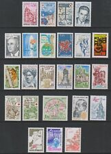 France - 1974/81, 24 x Issued stamps - MNH